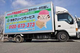 関西 クリーン サービス 口コミ